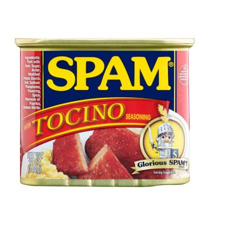 """Foto de una lata de """"spam"""" / (C) Hormel Foods"""