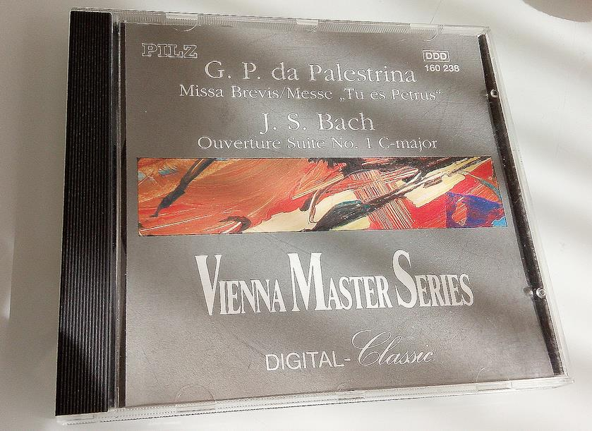 La peculiar historia de Alfred Scholz, Alberto Lizzio y los discos baratos de música clásica